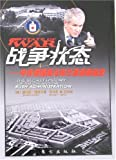 State of war --- The Secret History of the CIA and the Bush Administration(Chinese Edition)
