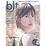 blt graph. Vol.42