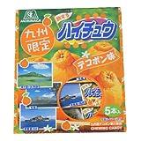 "Japan Chewy Candy""morinaga Hi Chew"" Limited Orange Flavor"