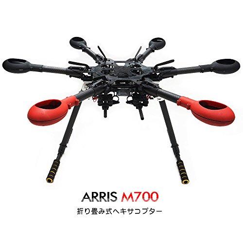 ARRIS M700 折り畳み式カーボン製ヘキサコプターフレーム 電動リトラクト付き FPV 空撮