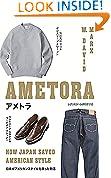 #8: Ametora: How Japan Saved American Style