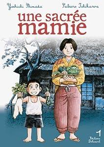 vignette de 'Une sacrée mamie n° 1 (Yoshichi Shimada)'