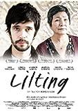Lilting (OmU)