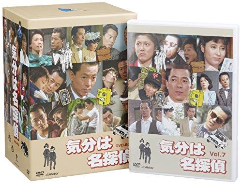 Japanese TV Series - Kibun Wa Meitantei DVD Box (7DVDS) [Japan DVD] VIBF-5721