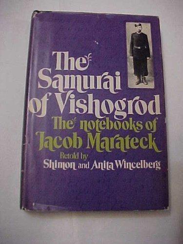 Samurai of Vishogrod: The Notebook of Jacob Marateck