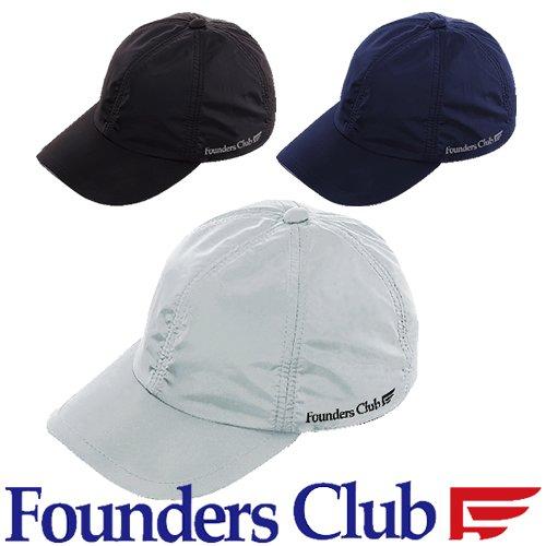 ファウンダースクラブ(Founders Club) レインキャップ FC-8111A シルバーグレイ(59)