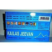 Kailas Jeevan 20 Gram Tube Pack   Multipurpose Herbal Ayurvedic Cream   Minor Bruises   Cuts   Prickly Heat   Cracked…