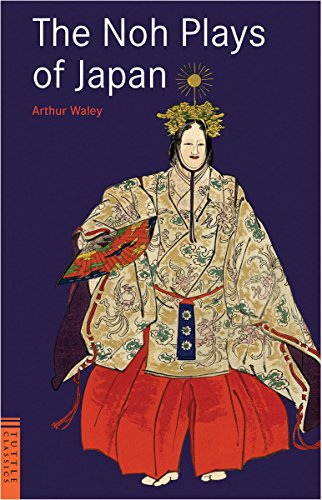 The Noh Plays of Japan (Tuttle Classics) ()