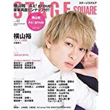 STAGE SQUARE Vol.48