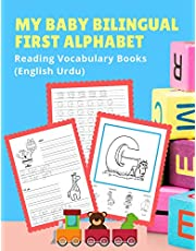 My Baby Bilingual First Alphabet Reading Vocabulary Books (English Urdu): 100+ Learning ABC frequency visual dictionary flash cards childrens games language. Tracing workbook plus picture coloring pages for toddler preschoolers kindergarten ESL kids.