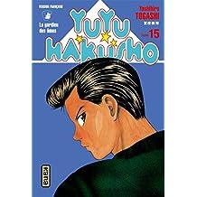 Yuyu Hakusho 15