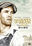 The Grapes of Wrath [DVD]
