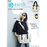 earth music&ecology TOTE BAG BOOK