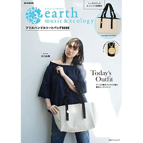earth music&ecology TOTE BAG BOOK 画像 A