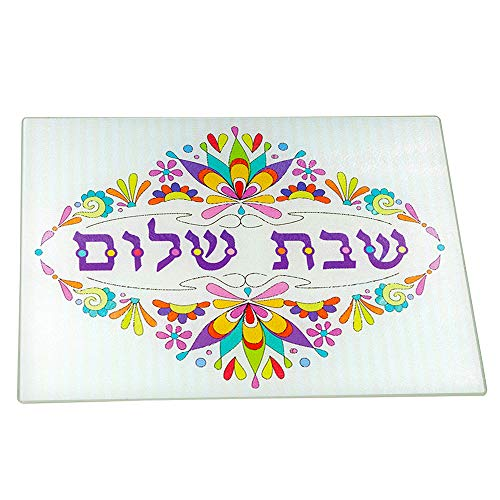 - Challah Cutting Board and Tray - Tempered Glass with Beautiful Painted Shabbat Pattern and Design - by The Kosher Cook
