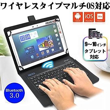 96c3f7a3b2 F.G.S Xperia Z2 Tablet SGP512JP キーボード ケース sgp512jp キーボード  (Android/Windows8/iOS対応