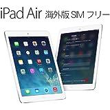アップル 海外版SIMフリー iPad Air A1475 シルバー 32GB Wi-Fi + Cellular [並行輸入品]