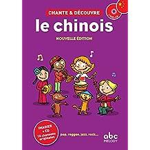 CHANTE ET DÉCOUVRE LE CHINOIS (LIVRE-CD)