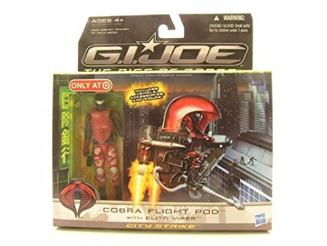 Amazon.com: GI Joe Movie The Rise of Cobra Exclusive Cobra Flight ...