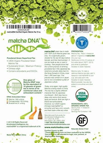 : matchaDNA Organic Powdered Matcha Green Tea, 10 Ounce