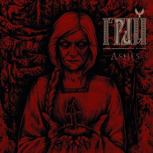 Vinilo : Grai - Ashes (LP Vinyl)