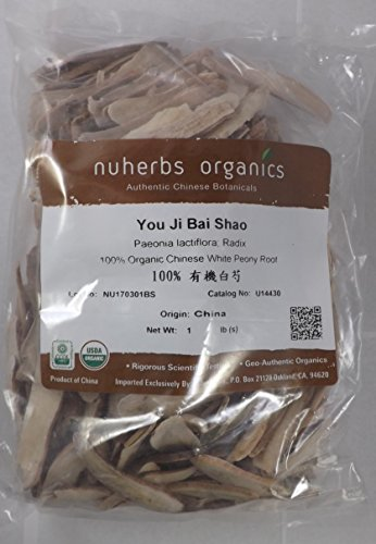 Organic Chinese White Peony Root - You Ji Bai Shao (Peony Herbal Tea)