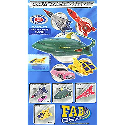 Gerry Anderson U.f.o. Thunderbirds are Go 2004 Movie Vehicle Collection: Toys & Games