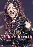 Seiko Matsuda Concert Tour 2007 Baby's breath [DVD]