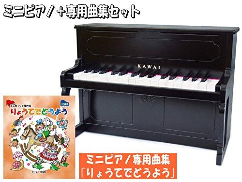 カワイ ミニピアノ アップライトピアノ ブラック 黒 木製 りょうてでどうよう曲集付 1151 KAWAI   B014ABQ5YY