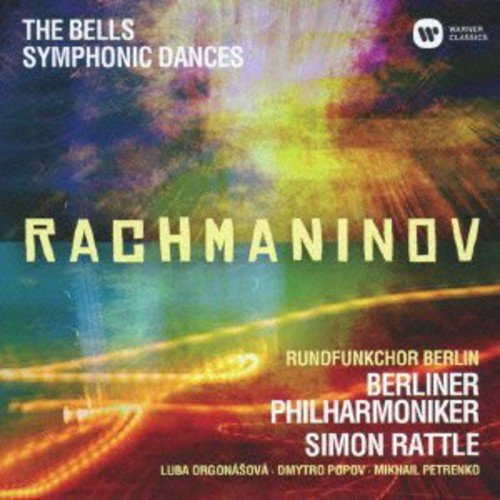 SACD : Simon Rattle - Rachmaninov: The Bells. Symphonic Dances (Japan - Import)