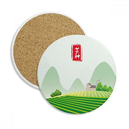 Circlar Grain In Ear Twenty Four Solar Term Ceramic Coaster Cup Mug Holder Absorbent Stone for Drinks 2pcs Gift by DIYthinker