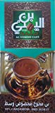 EL-YEMENI Original Turkish Coffee Cafe Arabic Arabian Arabica Ground Roasted Mud Coffee (10%Cardamom-Light Roast 800Gm) (10%Cardamom Mid.Roast 200Gm)