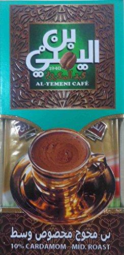 EL-YEMENI Original Turkish Coffee Cafe Arabic Arabian Arabica Ground Roasted Mud Coffee (10%Cardamom-Light Roast 800Gm) (10%Cardamom Mid.Roast 200Gm)