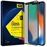 3HEH3 Privacy Screen Protector for iPhone Xs iPhone X 2018 2017, 4D Anti Spy Anti Peep Full Screen Tempered Glass Screen Protector for iPhone Xs X (Premium/Bubble Free/Anti Scratch)