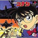 Detective Conan [Japan Import]