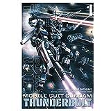 Mobile Suit Gundam Thunderbolt, Vol. 1