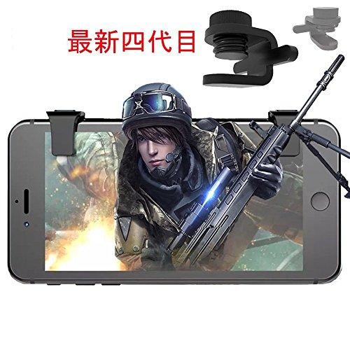 CAIQI IPhone / Android 荒野行動ゲームパッド 最新スマホゲームコントローラー 射撃用ボタン 高耐久ボタン押しボタン式 感度高く 高速射撃 二個セット(左 右) (四代目)