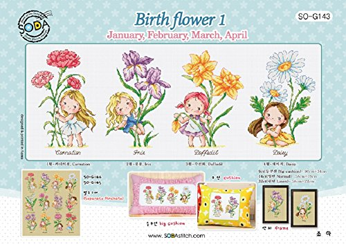 SO-G143 Birth Flower 1, SODA Cross Stitch Pattern Leaflet, Authentic Korean Cross Stitch Design, Cross Stitch Pattern Chart, Color Printed on Coated Paper (Cross Stitch Charts)