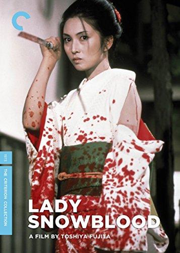 Lady Snowblood (English Subtitled)
