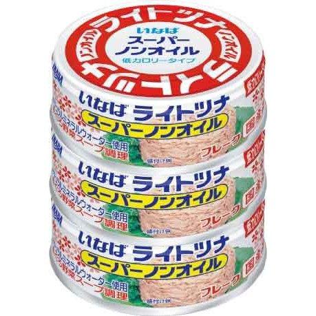 いなば 缶詰 ライトツナ スーパーノンオイル国産 (70g×3缶シュリンク) ×16セット B077RSSY46