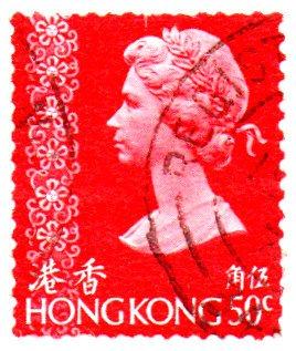 Hong Kong Postage Stamp Single 1973 Queen Elizabeth II Issue 50 Cent Scott #281