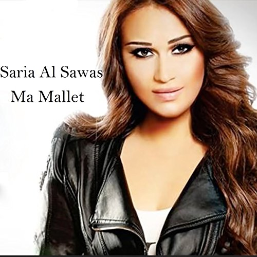 sarya sawas mp3