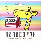nanaco ナナコギフトカード 3000円