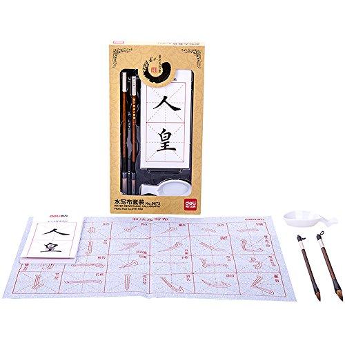 Deli pelo de lobo chino caligrafía Kanji japonés Sumi dibujo de pincel de acuarela Pen (grande, pequeño), agua regrabable...