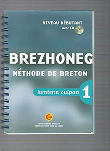 Brezhoneg méthode oulpan 1 : Niveau débutant (1CD audio)