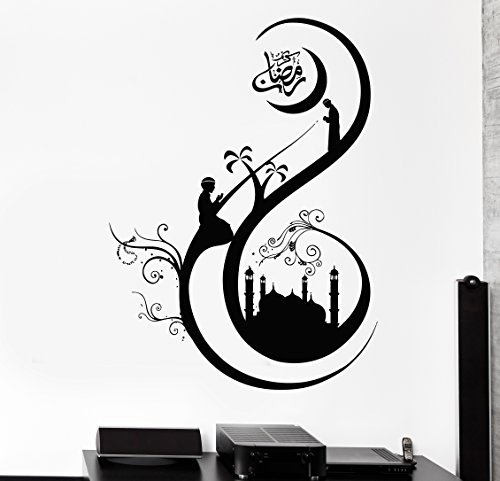 Vinyl Decal Wall Sticker Mosque Muslim Arabic Islamic Ramadan Decor (z1880i) by Wallstickers4you