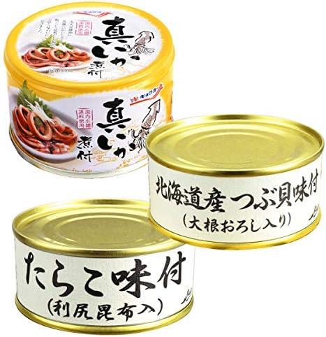 国華園 おつまみ 缶詰セット 3種3缶1組 真いか 煮付 たらこ 味付 つぶ貝 缶詰