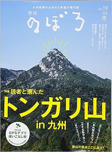 西日本 新聞 アプリ