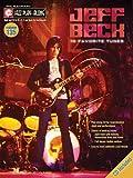 Jeff Beck, Jeff Beck, 1423494474