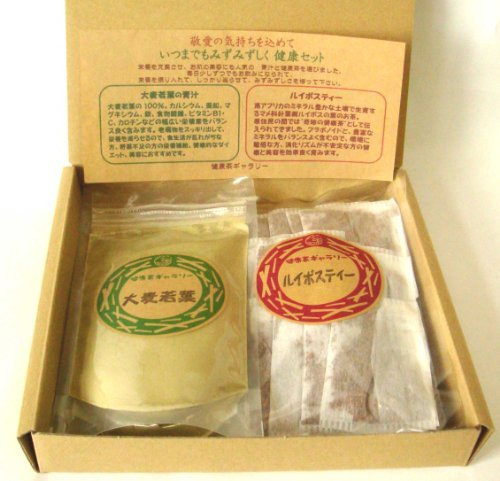 [Senior Citizen's Day gift] fresh and healthy gift set [young barley green juice & Rooibos] forever [grandpa grandma elderly] by Health tea gallery